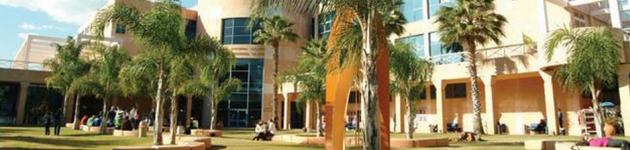 תמונה רחבה של המכללה האקדמית נתניה