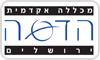 המכללה האקדמית הדסה ירושלים
