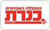 המכללה האקדמית כנרת בעמק הירדן
